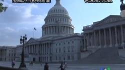 2011-11-05 美國之音視頻新聞: 美國副總統敦促國會支持就業法案