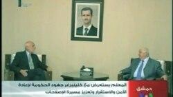 2011-09-05 粵語新聞: 敘利亞安全部隊在霍姆斯打死兩人
