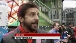 VOA卫视 (2015年12月31日第一小时节目)