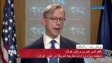 نسخه کامل کنفرانس خبری برایان هوک نماینده ویژه وزارت خارجه آمریکا در امور ایران