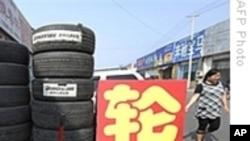 中国以反倾销调查回应美国新关税