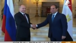 مصر و روسیه یادداشت تفاهم همکاری هستهای امضا کردند