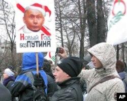 12月17日亚博鲁集团示威集会参加者, 标语是:新年没有普京