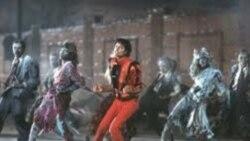 ژاکت مایکل جکسون در ویدیوی «تریلر» به حراج گذاشته می شود