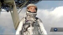 Помер Джон Ґленн – перший американський астронавт, що здійснив орбітальний космічний політ. Відео