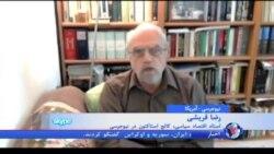 رضا قریشی، استاد اقتصاد سیاسی کالج استاکتون