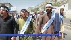 گروه افغانهای شرکت کننده در «راهپیمایی صلح» به کابل رسیدند