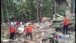 印尼地震遇難者達到97人