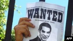 Chính phủ A-rập Saudi chưa trả lời yêu cầu của Tunisia muốn dẫn độ ông Ben Ali và bà vợ Leila Trabelsi