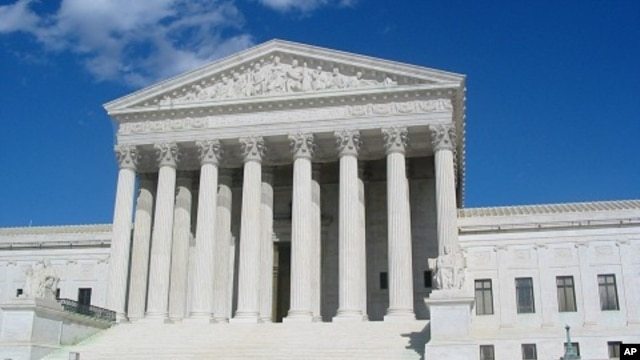 The US Supreme Court, Washington, DC (file)