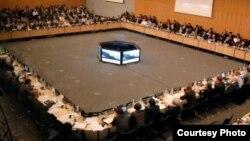 지난 해 열린 자금세탁방지 국제기구 총회. FATF 제공. (자료사진)