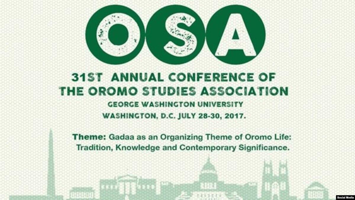 Waldaan Qorannoo Oromoo Jireennaa-Jjiruun Oromoo Gadaa