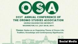 Oromoon Gadaa malee Gadaan Oromoo malee hin taatu kora OSA bara 2017