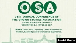 Oromoon Gadaa malee Gadaan ammoo Oromoo malee hin taatu jedhe koratti jira OSA-n