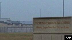 Куда будут переселены узники Гуантанамо?