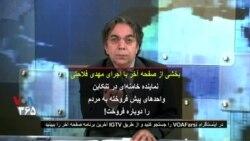 بخشی از صفحه آخر | نماینده خامنهای در تنکابن واحدهای پیش فروخته به مردم را دوباره فروخت!