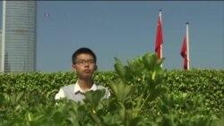香港民主活动人士黄之锋敦促川普总统关注人权