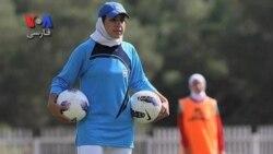 مروری بر چند رویداد در حوزه ورزش زنان در ایران