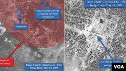 Gambar lokasi fasilitas nuklir Korea Utara yang diambil dari satelit ISIS (foto: dok).