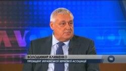 Зберігати ґрунти України допомагає те, що аграріям не вистачає грошей на хімію - президент УЗА. Відео
