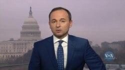 Чому у Конгресі США перенесли розгляд законопроекту щодо України через ПП-2. Відео