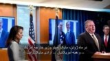 View From Washington: Negotiations can Benefit the U.S. and Iran