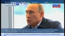 VOA60 Duniya: Shugaban Rasha Vladimir Putin, Agusta 29, 2014