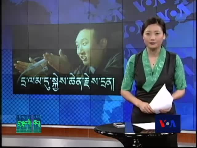 Cyber Tibet Feb 07, 2014