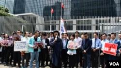 """多名民主派议员及20多个民间团体发表联署声名反对""""逃犯条例""""修订。(美国之音汤惠芸)"""