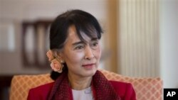 Aун Сан Су Чжи