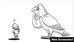 Bức biếm họa về quan hệ Việt - Mỹ trên trang web của Hoàn cầu Thời báo.