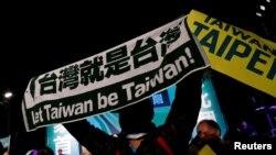 台灣民進黨支持者為選舉造勢。(2018年11月21日)