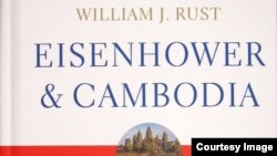 "The cover of the book ""Eisenhower and Cambodia: Diplomacy, Covert Action, and the Origins of the Second Indochina War."" (Photo provided by William J. Rust)"