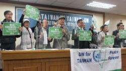 美国常驻联合国代表即将访台 台湾希望双边关系持续深化