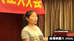 """廣州番禺""""打工族服務部""""員工朱小梅 (維權網圖片)"""