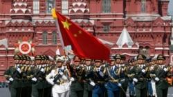 中国军队抵莫斯科参加红场阅兵,俄罗斯反应低调冷淡