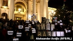 Protest zbog zagađenja vazduha, ispred Skupštine Grada Beograda, u Beogradu, 5. februara 2020. (Foto: RFE/RL/Aleksandar Anđić)