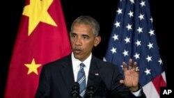 Президент Обама в Китаї