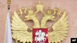 2017年4月20日,俄羅斯最高法院法官伊万內科在莫斯科法庭上宣布裁決,禁止耶和華見證人教會的一切活動。