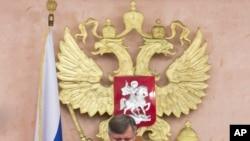 2017年4月20日,俄罗斯最高法院法官伊万内科在莫斯科法庭上宣布裁决,禁止耶和华见证人教会的一切活动。