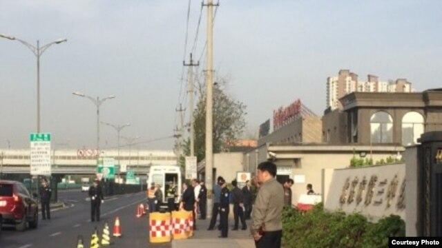 4月17日北京中级法院外