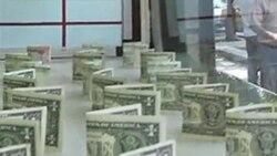 طرح ارزی مجلس با گرانی دلار همراه شد