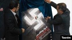 مسعود شجاعی طباطبایی (سمت چپ) از پوستر مسابقه هولوکاست رونمایی میکند