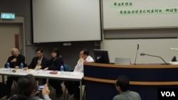 香港天主教團體舉辦研討會,探討人大釋法對香港法治影響 (美國之音湯惠芸拍攝)
