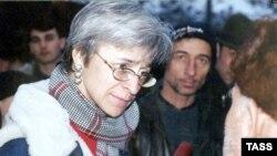 Анна Политковская (архивное фото)