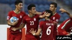 تیم ملی جوانان فوتبال ایران
