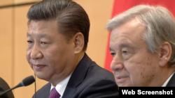 中國領導人習近平和聯合國秘書長古特雷斯 (照片來自ISHR推特)