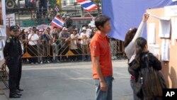 Демонстранти виступають проти дострокових виборів у Таїланді