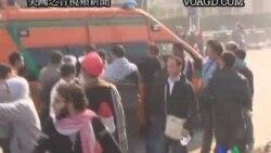 2011-11-23 美國之音視頻新聞: 埃及示威者不接受軍方讓步