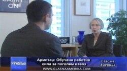Интервју со Џејн Армитаџ Светска банка